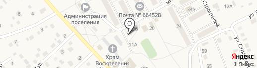 Александра на карте Марковой