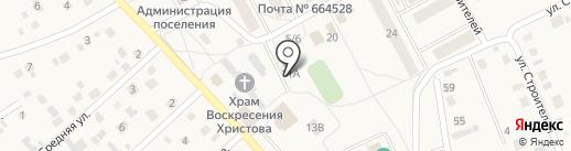 Светлана на карте Марковой