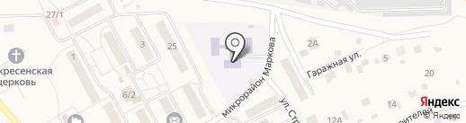 Детский сад на карте Марковой