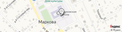 Средняя общеобразовательная школа на карте Марковой