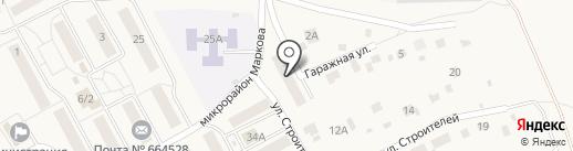 А-Сервис на карте Марковой