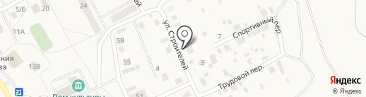 УК Коммунальник на карте Марковой