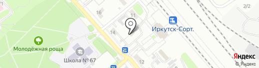 Шашлычная на карте Иркутска