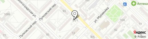 Фридом на карте Иркутска