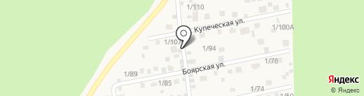 Авто Вскрытие на карте Марковой