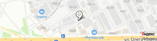 Интернет-магазин на карте Иркутска