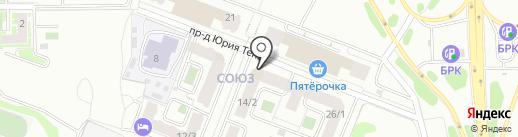 Авиценна на карте Иркутска