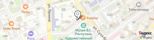 Ассоциация экспертов по оценке лесоматериалов, АНО на карте Иркутска