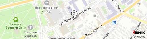 Копимаркет на карте Иркутска