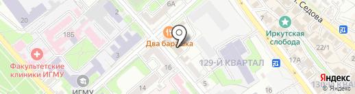 Клен на карте Иркутска