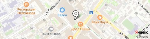 Паприка на карте Иркутска