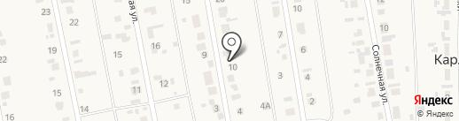 КлубНика на карте Карлука