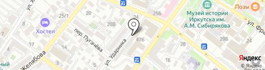 Фонд оказания помощи пострадавшим при ДТП на карте Иркутска