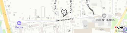 Экспресс-ателье на карте Иркутска