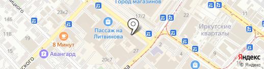 Oriflame на карте Иркутска