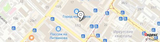 Читай-Город на карте Иркутска