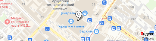 Кафе быстрого питания на карте Иркутска