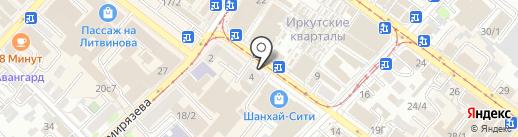 Полезные мелочи на карте Иркутска