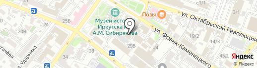 Пункт Централизованной Охраны на карте Иркутска