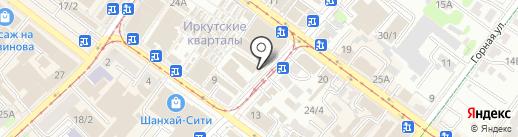 Навруз на карте Иркутска