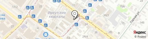 BOUTIQUE SENIORITA на карте Иркутска