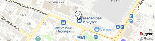 Центральная районная аптека №80, МУП на карте Иркутска