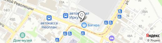 Виноград на карте Иркутска