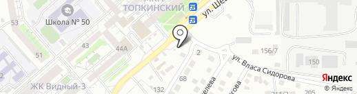 Анаит на карте Иркутска