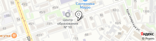 Дождь на карте Иркутска