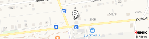 Апельсин плюс на карте Хомутово