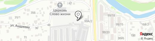 Теплый дом38 на карте Иркутска