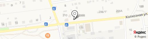 BEERMARKET на карте Хомутово