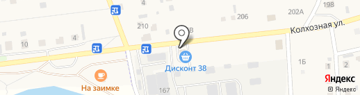 Автомойка на карте Хомутово