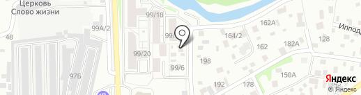 Центр информационной безопасности на карте Иркутска