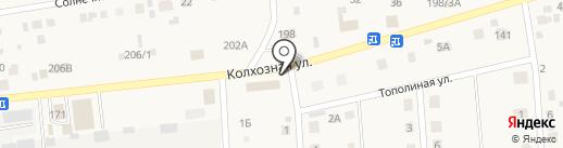 Страховая компания на карте Хомутово