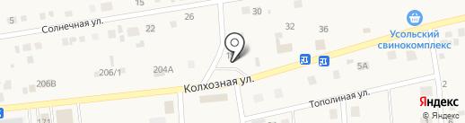 Жилищный сервис на карте Хомутово