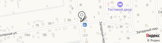 Аптека на карте Хомутово