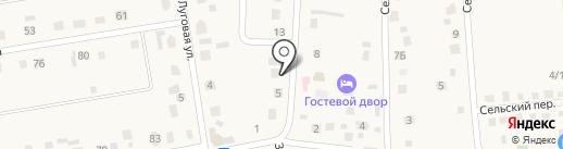 Экспертная компания на карте Хомутово