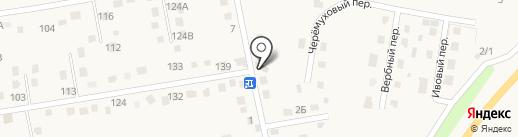 Магнат на карте Хомутово