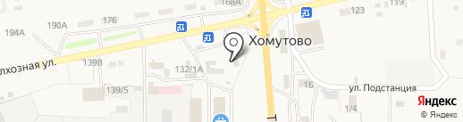 Автоцентр на карте Хомутово