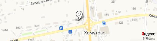 Лайм на карте Хомутово