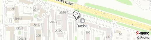 Кальянов Бар Солнечный на карте Иркутска