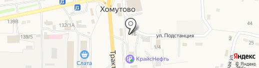 БензоЭлектроМастер на карте Хомутово