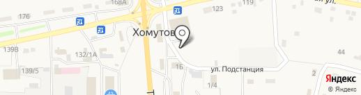 Магазин продуктов на карте Хомутово