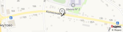 Старт+ на карте Хомутово