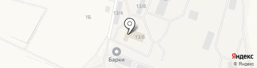 БЕЛЫЕ ДОМА на карте Хомутово
