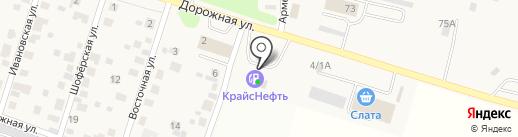 АЗС КрайсНефть на карте Дзержинска