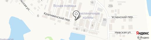 Земляничные холмы на карте Новой Разводной