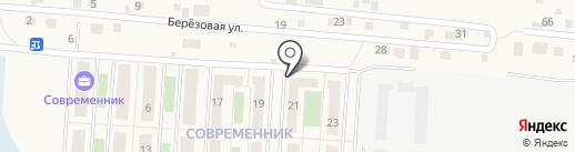 Современник на карте Дзержинска