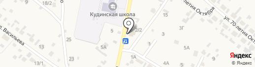 Центральный на карте Куды